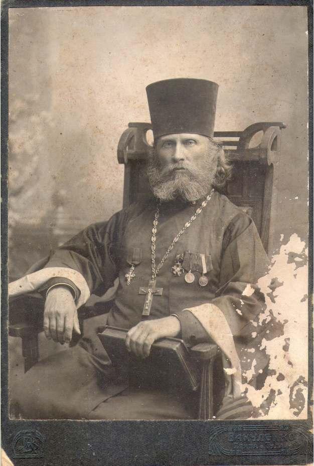 Протоиерей Федор Степанович Каллистов
