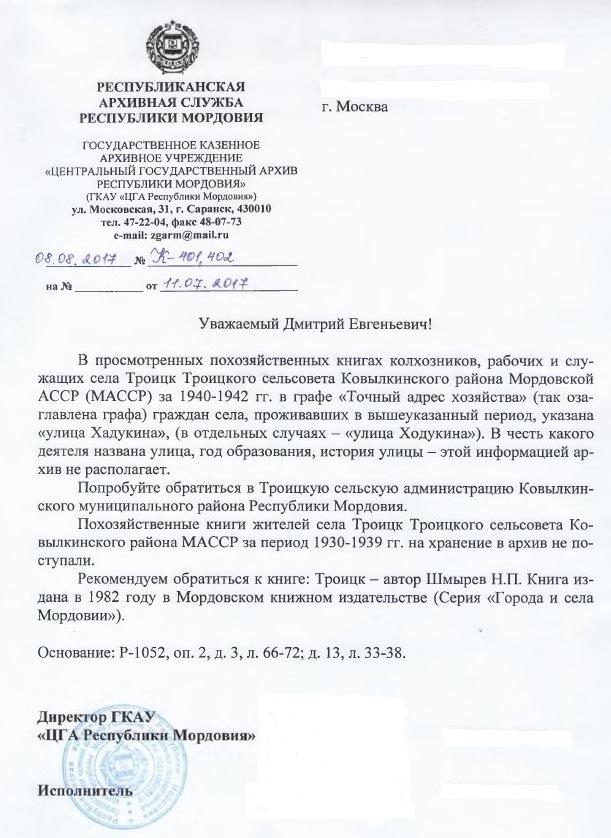 20.08.2017 Новость